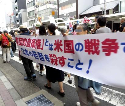 2015_08 30_京都で戦争立法反対デモ・3