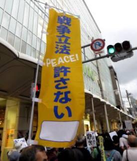 2015_08 30_京都で戦争立法反対デモ・5-1