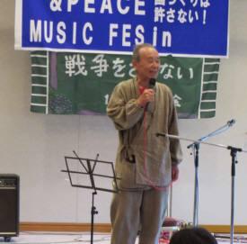 2015_09 22_No War & Peace Music Fes 2-4