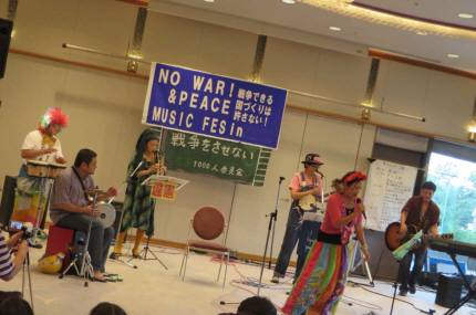 2015_09 22_No War & Peace Music Fes 2-5