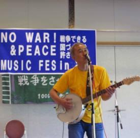 2015_09 22_No War & Peace Music Fes 2-2
