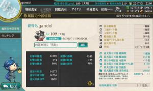 20150823司令部情報