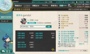 20150926司令部情報