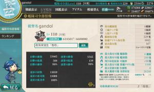20150927司令部情報