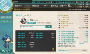 20150929司令部情報