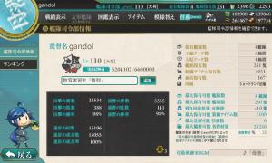 20150930司令部情報