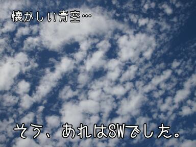20150929004738b36.jpg