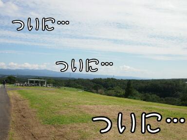 20150929004739809.jpg