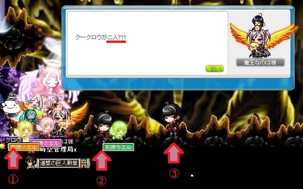 Maple150823_200316.jpg