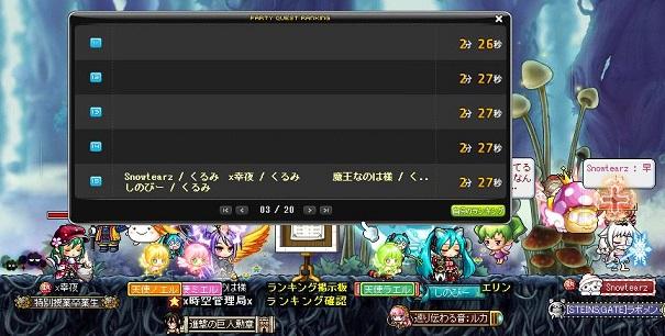 Maple150826_001742.jpg