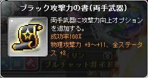 Maple150919_151500.jpg