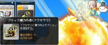 Maple150920_214346.jpg