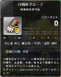 Maple150926_153328.jpg