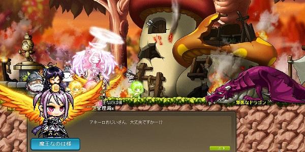Maple150930_230032.jpg