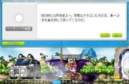 Maple151003_005703.jpg