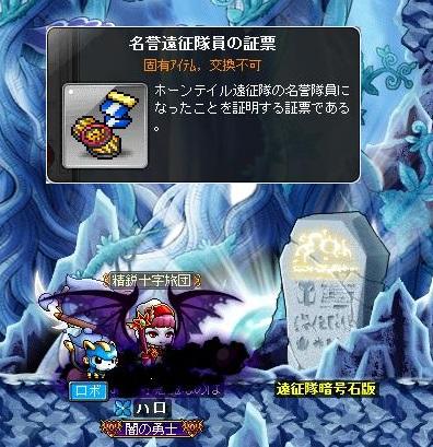 Maple151003_005906.jpg