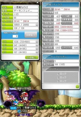 Maple151003_010843.jpg