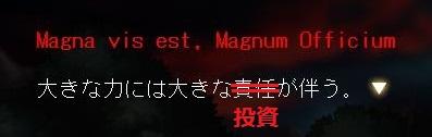 Maple151003_225614.jpg
