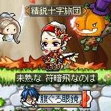 Maple151004_170701.jpg