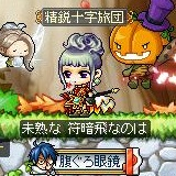 Maple151004_171112.jpg