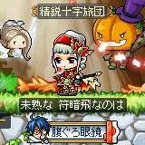 Maple151004_171124.jpg