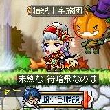 Maple151004_171154.jpg