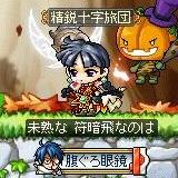 Maple151004_185608.jpg