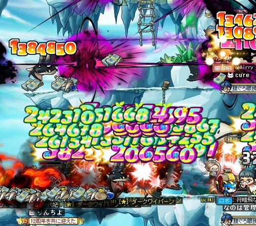 Maple151013_225030.jpg