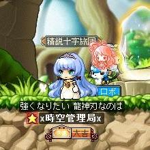 Maple151014_203045.jpg