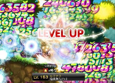 Maple151017_004643.jpg