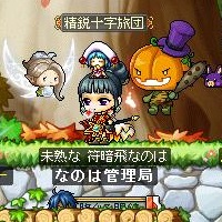 Maple151017_011757.jpg