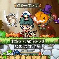 Maple151017_011822.jpg