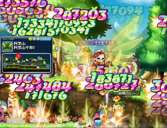 Maple151017_175202.jpg