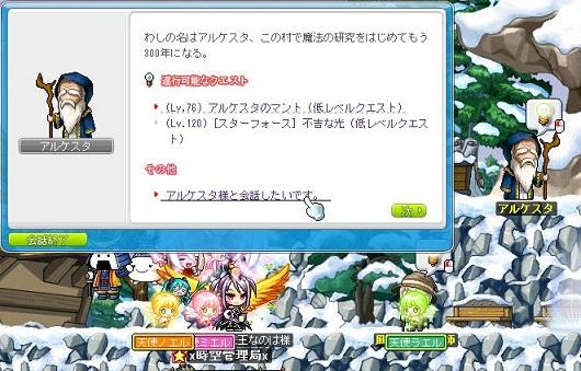 Maple151018_080917.jpg