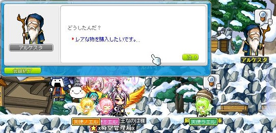Maple151018_080924.jpg