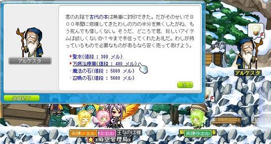 Maple151018_080932.jpg