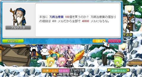 Maple151018_081001.jpg