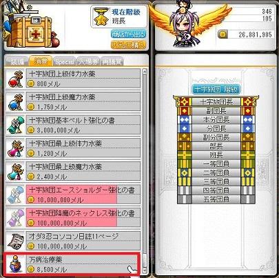 Maple151018_081102.jpg