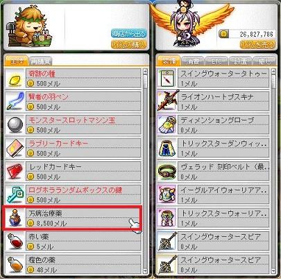 Maple151018_081455.jpg