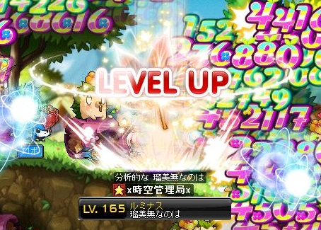 Maple151018_231341.jpg