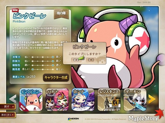 Maple151022_193042.jpg