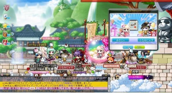 Maple150826_201418.jpg