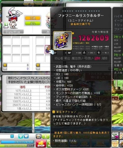 Maple150826_213436.jpg