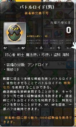 Maple150826_225132.jpg