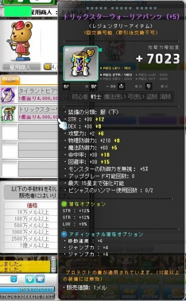 Maple150829_180628.jpg
