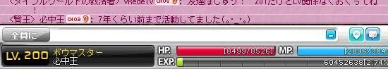 Maple150829_210104.jpg
