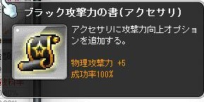 Maple150902_022451.jpg