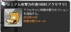 Maple150902_022643.jpg