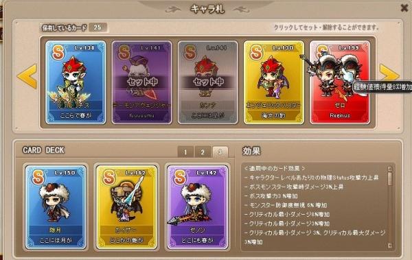Maple150921_162136.jpg