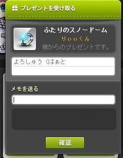 Maple150925_213720.jpg
